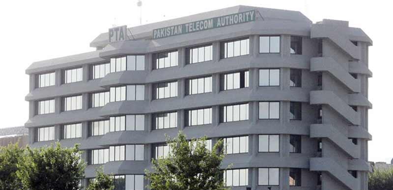 pta-chairman-building