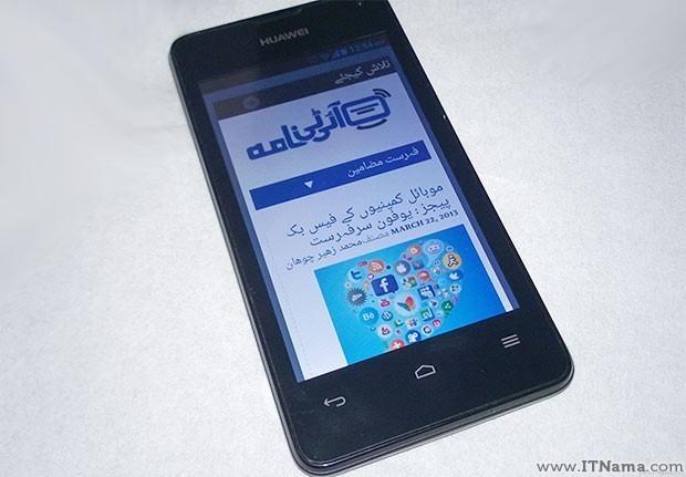 huawei-y300-pakistan