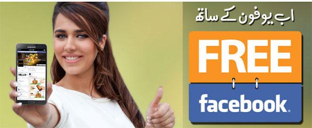 ufone-free