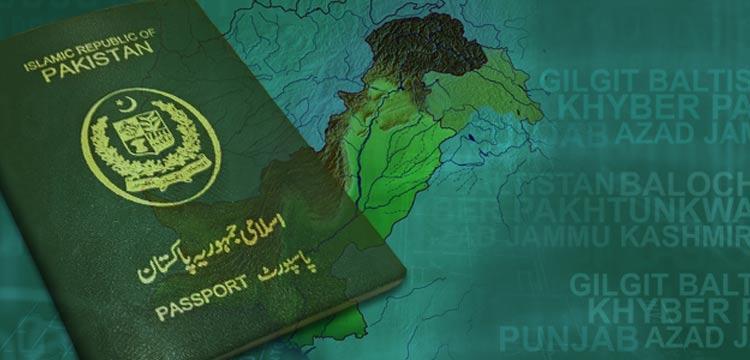 online-passport-renewal