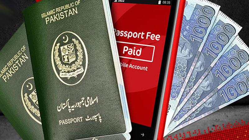 jazzcash-passport-fee