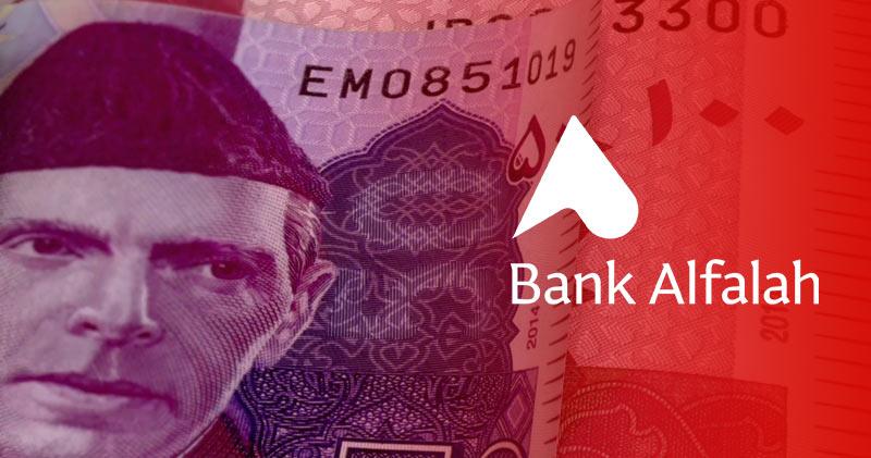 bank-alfalah-branchless-banking