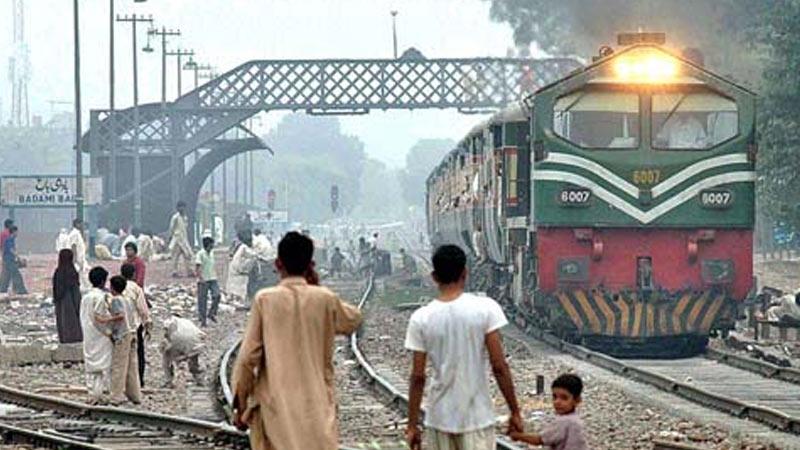 railway-wifi